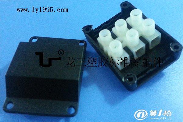 产品介绍: 产品名称:020双绝缘三位端子接线盒 产品材质:尼龙环保阻燃 产品颜色:黑色 产品结构:接线盒底座+上盖内装间距10MM的三位PA9接线端子 产品用途:广泛用于二极(俗称2线)接线端子的双重绝缘保护外壳,适合安装5A.10A的PA7.PA8端子台。产品主要使用在灯饰行业中的天花灯,筒灯等,最终连接电源接线端子的保护外壳,也适用于其它电子,电器产品绝缘防护外壳。  全国订购咨询热线:400-682-1995 龙三塑胶标准件介绍: 专业生产接线排端子盒,电源线扣,压线板,弧形压线片,内外牙线扣,塑