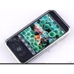 <em>苹果</em> <em>IPHONE</em> <em>iphone</em> 手机