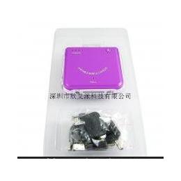 供应手机旅行充电器 1900MAH 多功能<em>备用</em><em>电池</em>