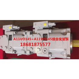 供应维修银川液压泵液压马达
