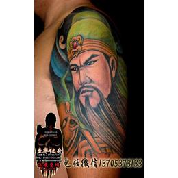 唐僧一半是鬼的纹身叫什么图片