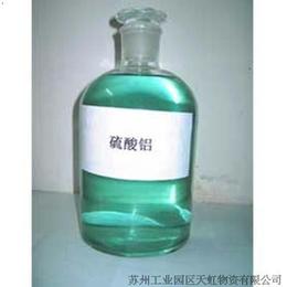 广州联鸿供应优质高效水处理化合物 硫酸铝 除臭脱色 净化水质