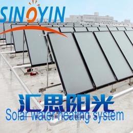 苏州太阳能热水学校苏州园区平板太阳能热水