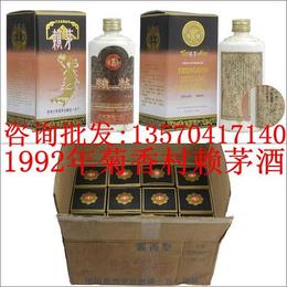 供应1992年赖茅酒53度菊香村赖茅