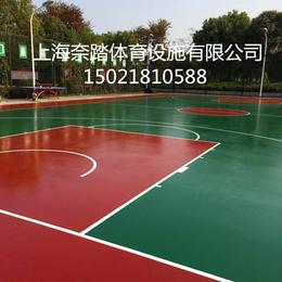 长兴硅PU篮球场施工维护工程报价