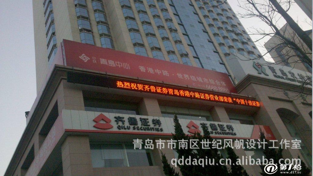 苏宁电器,百安居,家乐福,飞机场奥运工程,胶南      (阳光大厦),青银