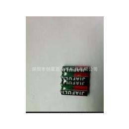 <em>5</em><em>号</em><em>电池</em> 干电池 AA<em>电池</em> 碳性<em>电池</em> R6P<em>电池</em> <em>电池</em> 玩具礼品遥控器
