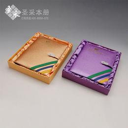 东莞商务定制笔记本最受企业欢迎的定制U盘移动电源笔记本