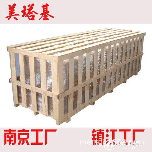 大量低价供应实木花格木箱