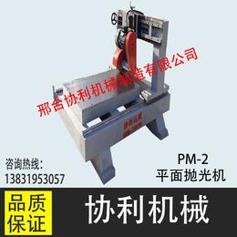 四川优质平面抛光机 平面打磨抛光机 平面自动抛光机