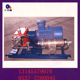 汇鑫2BZ4012煤层注水泵出厂价供应