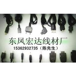 各类<em>手机充电器</em>来样加工生产/<em>线材</em>加工生产
