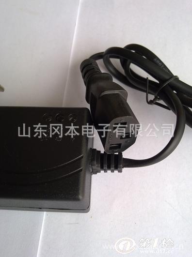 厂家供货 喷雾器专用充电器,电动喷雾器电源
