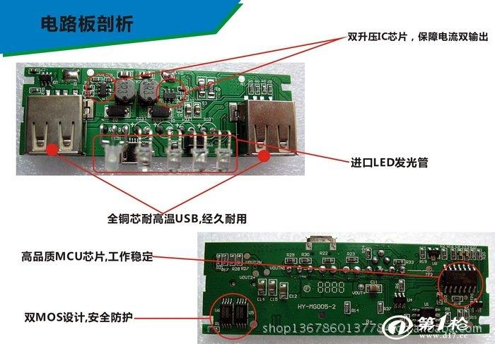 厂家批发50000毫安容量聚合物移动电源 三星htc手机充电宝