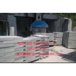 青石板,重庆青石板,石材厂家