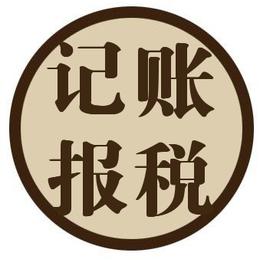优业财务 广州公司注册 个体户注册 入驻网络平台