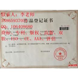 潍坊注册商标了还需要登记版权吗怎么登记版权