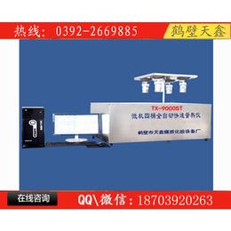微机自动量热仪-微机量热仪-报价价格-图片产品介绍