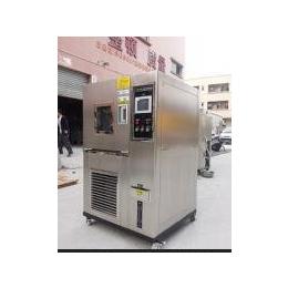 自动化程控恒定温湿度试验箱