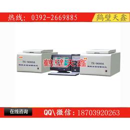 TX-9000A型精密微机全自动量热仪-氧弹量热仪