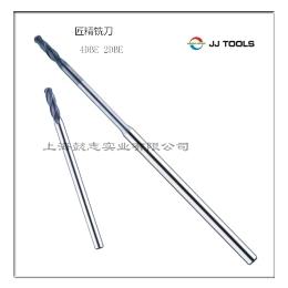 批发韩国匠精石墨专用立铣刀