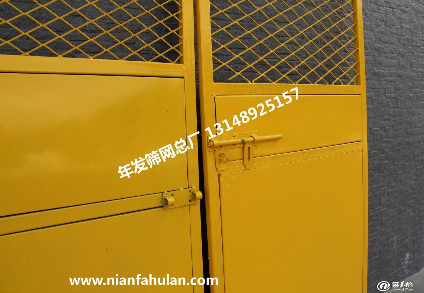 施工电梯安全门 人货电梯隔离栏 工地电梯门
