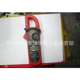 正品 优利德自动量程钳形表 钳形电流表 钳形万用表UT201