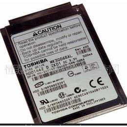 批发供应1.8硬盘 质量保证 货源稳定