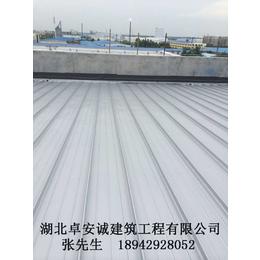 湖南网架工程屋顶铝镁锰金属屋面