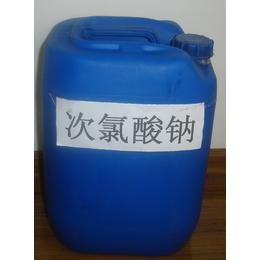 供应食用级 工业级 漂白水批发  广东广州厂家