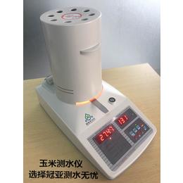 苞米卤素水分检测仪更专业再无水分检测的烦恼