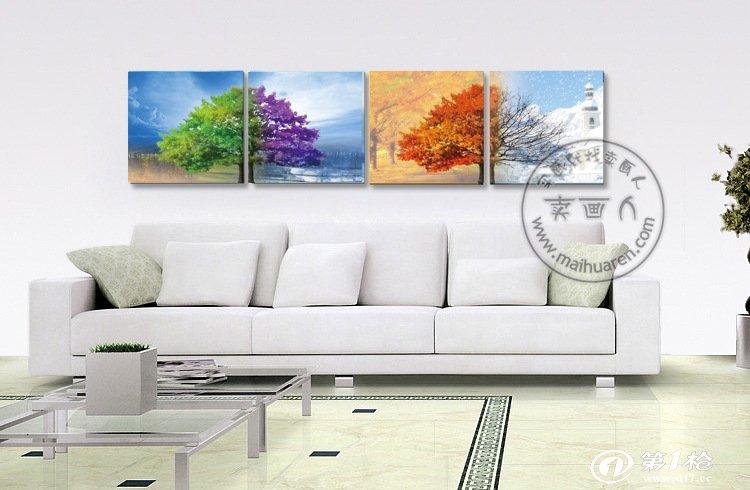 卖画人品牌水晶画现代装饰画 壁画包邮客厅家居画50cm四季平安树