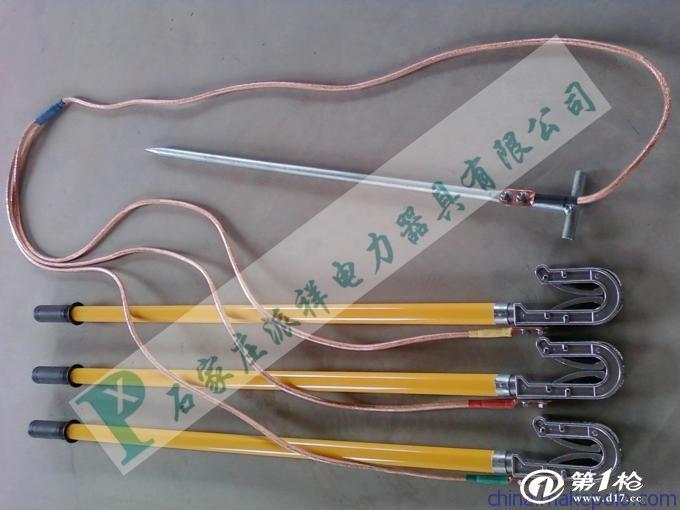 4kv低压三相式接地线生产供应商