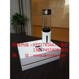 供应百昌001型富氢水发生器水素水杯