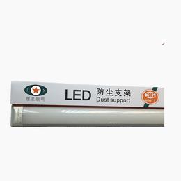 供应 理星LED防尘支架