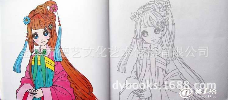 儿童简笔画茉莉公主内容图片展示