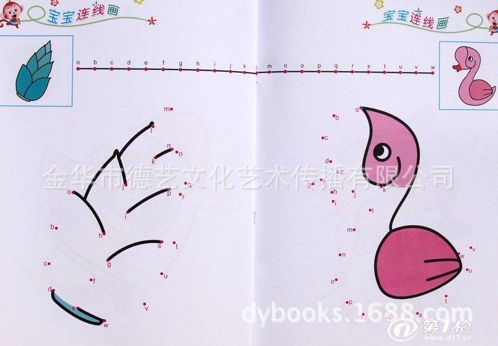 婴幼儿童绘画涂色连线填色宝宝学画画的书籍3-6岁幼儿图片