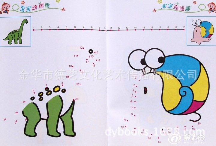 婴幼儿童绘画涂色连线填色宝宝学画画的书籍3-6岁幼儿园画册批发