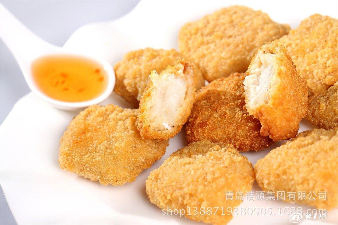 批发餐饮特色海鲜食材 深海鳕鱼堡 1000g 西餐快餐自助餐食材