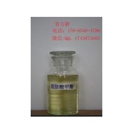 莱阳市供应脂肪酸甲酯性能用途