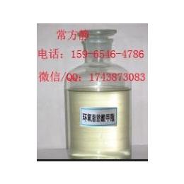 威海供应生产脂肪酸甲酯的原料种类