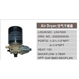 厂家直供 空气干燥器 量大优惠