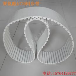 供应江西梯形齿同步带  厂家直销纺机L-500型齿形带