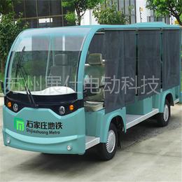 杭州义乌8座电动观光车 校园游览电瓶车 公园景区参观车新款