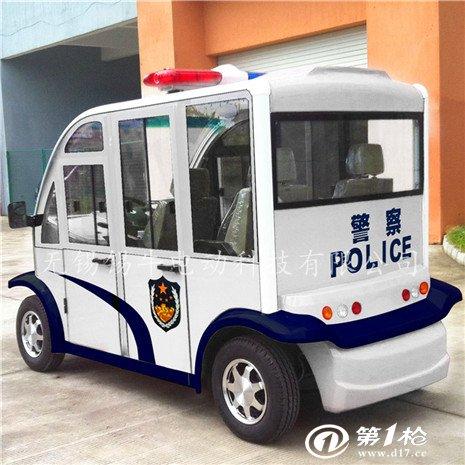 直销淮南4座电动巡逻车-封闭式四轮执法车-小区安保电瓶车