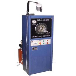 定制加工大口径油管扣压机