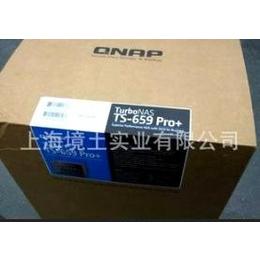 TS-659Pro  威联通QNAP TS-659 Pro  网络存储器NAS