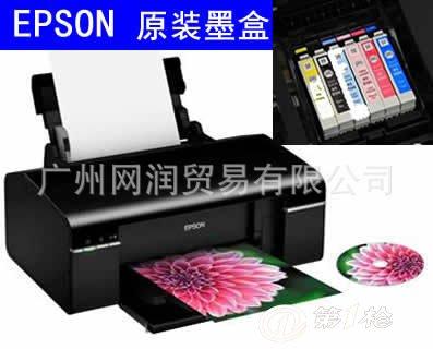 【原装正品】epson爱普生r330 微信打印机专用墨盒 原装拆机墨盒