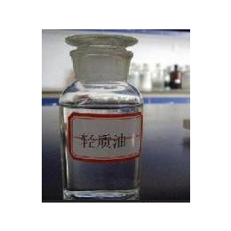 金龙轻质油:2000元/吨
