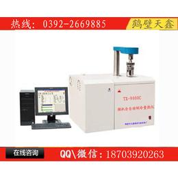 微机全自动制冷量热仪TX-9000C-量热仪供应商